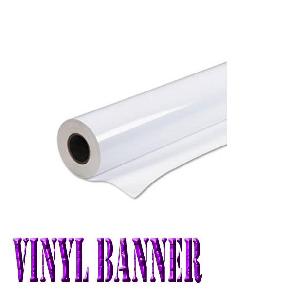 Mclogan Supply Company 36 Quot Vinyl Banner Unseemed Bcv